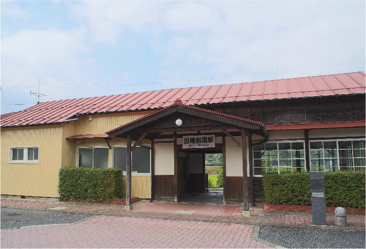 2.若桜鉄道因幡船岡駅本屋及びプラットホーム
