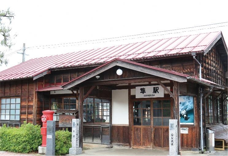3.若桜鉄道隼駅本屋及びプラットホーム