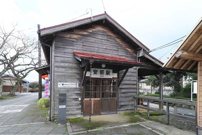 若桜鉄道 安部駅