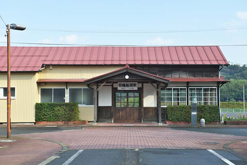 若桜鉄道 因幡船岡駅