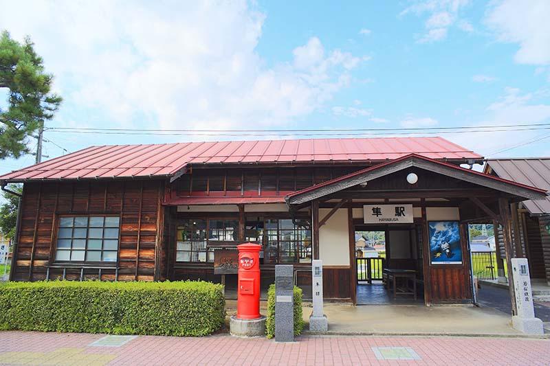 若桜鉄道 隼駅