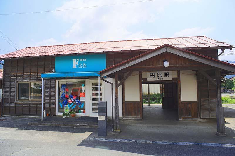 若桜鉄道 丹比駅